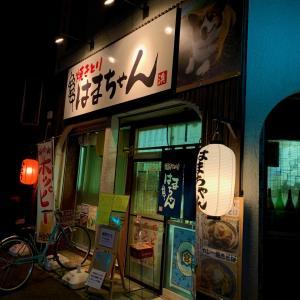 青森県青森市 焼きとりはまちゃんで美味しい焼きそばを。