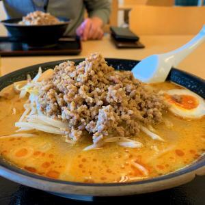 青森県むつ市 久々にどハマりしたメニュー、むつ市役所内食堂「ぽわーる亭」の野菜坦々麺。