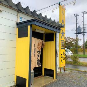 青森県むつ市 気まぐれ営業の人気店、大國らーめんの特製辛つけ。