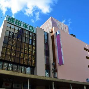 青森県青森市 富田地区の住宅街に隠れたディープな名店「味の山田亭」。