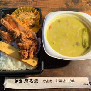 青森県むつ市 下北半島の大人気店、弁当だるまで具沢山なグリーンカレー弁当をテイクアウト。