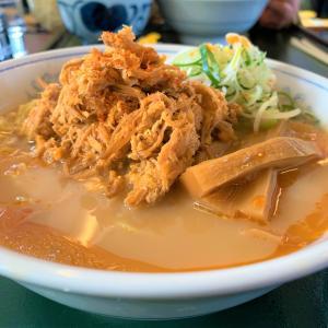 青森県藤崎町 中華そばつしまで期間限定 チャーシュー担々麺を食べる。
