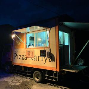 青森県東通村 白糠地区で、月曜の夜に謎のピザ屋さん現る【Pizza kariya】