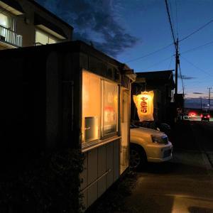 青森県青森市 港町に潜む、隠れた焼き鳥の名店を見つけた【佐々木精肉店】