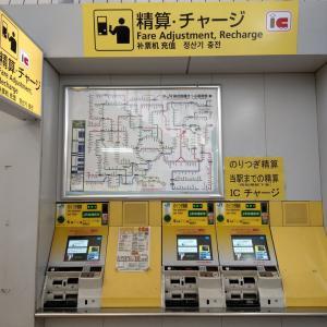 西船橋を接続駅とする東日本旅客鉄道と東京地下鉄の乗継割引乗車券