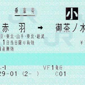 選択乗車区間等における経路補正と経由印字