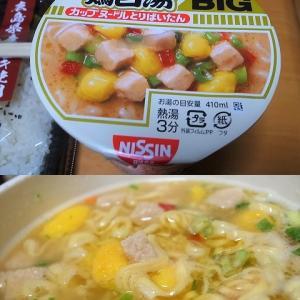 カップ麺 白湯