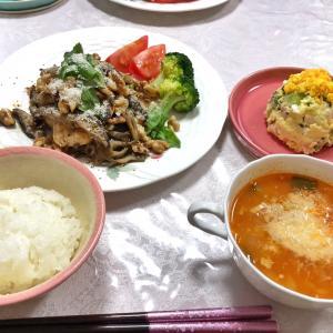 本日の夕食は25品目