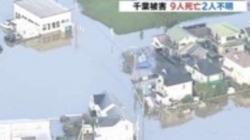 半日で1か月分の雨、千葉で9人死亡2人不明(TBS 10月26日 12時32分)