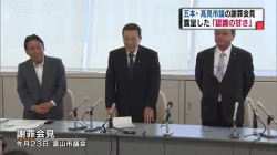 市民団体代表ら ?見・五本富山市議を刑事告発(チューリップテレビ 11月6日 18時30分)