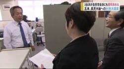 富山市議会 2市議の糾弾決議案提出会派が自民などに賛同求める(BBT 7月19日 19時00分)