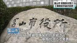 11月29日(金)のニュース