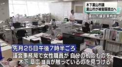 木下市議 市側が被害届提出へ(NHK 7月5日 13時45分)