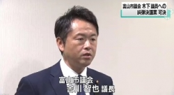 木下市議に辞職促す糾弾決議可決(NHK 7月3日 20時12分)