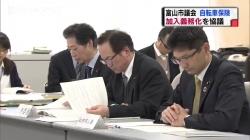 富山市議会 自転車保険加入義務化へ協議(チューリップテレビ 1月15日 18時26分)