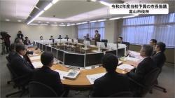 富山市予算編成市長査定開始「私が編成する最後の予算 先を見据え精査」(BBT 1月14日 12時00分)