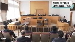 政活費で印刷業者「印刷せず」(NHK 1月21日 19時28分)