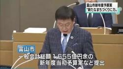 富山市議会 新たなまちづくりへ(NHK 2月28日 20時20分)
