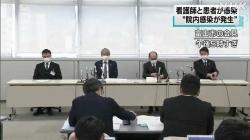 """新たに2人感染""""院内感染発生"""" (NHK 令和2年4月11日 19時09分)"""