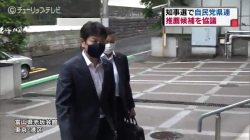 富山県知事選 自民党県連 今月6日に推薦候補決定へ(チューリップテレビ 令和2年6月1日 18時26分)