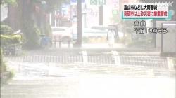 大雨で土砂災害や河川増水警戒を(NHK 令和2年6月14日 19時26分)