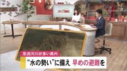 富山では「雨量」ではなく「水の勢い」に備えた早めの避難準備を(BBT 令和2年7月8日 18時45分)