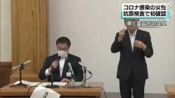 コロナ感染 抗原検査で初確認(NHK 令和2年7月23日 19時19分)