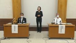 カラオケのある飲食店を利用 県「クラスターが発生」(KNB 令和2年8月9日 18時58分)