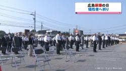 広島原爆の日 入善町で犠牲者へ祈り(KNB 令和2年8月6日 20時09分)