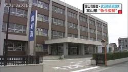 富山市議会 政務活動費の返還請求めぐり民事訴訟(チューリップテレビ 令和2年9月28日 17時40分)