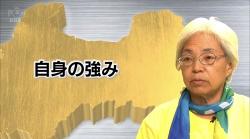 川渕映子候補「暮らして良かったと思う富山に」(KNB 令和2年10月15日 19時02分)