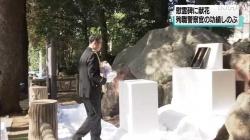 県警察本部の殉職警察官の慰霊祭(NHK 令和2年10月14日 12時41分)