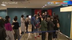 政活費不正がテーマ 映画「はりぼて」県内上映開始(チューリップテレビ 令和2年10月31日 18時02分)