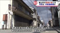 富山市長選目指す街の姿とは…(KNB 令和3年4月16日 19時15分)