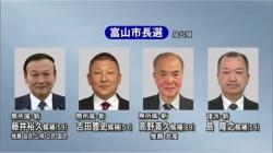 18日投開票 富山市長選挙 候補者走る!訴えヒートアップ(BBT 令和3年4月15日 19時20分)