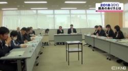 富山市議会に関するKNBニュース:2018とやま、議員のあり方を考える