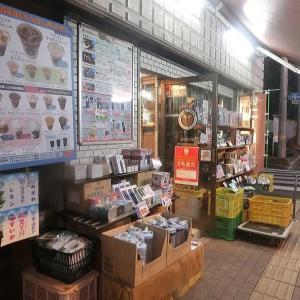ボクシング前に『珈琲問屋』水戸大町店さんでスタンプカード満タン特典 @ 200g購入で200gサービス!