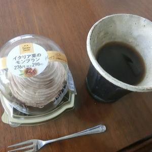 『イタリア栗のモンブラン』298円(税込)と水出しcoffeeをHOTで。 @ おやじボクサー