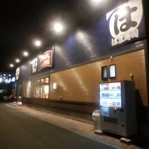 夜の『はま寿司』水戸内原店さん 折り込みチラシも入って、週末で、大盛況だったよ♪  @  茨城県水戸市中原 #仮