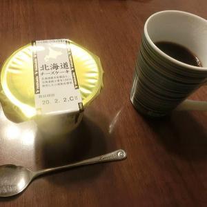 『北海道チーズケーキ』とドリップコーヒー ・・・・・・・遅めの昼食? @ おやじボクサー