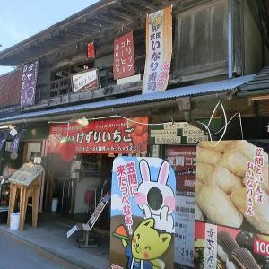 茨城県笠間市の・・・・・・・・・・・ある街並み(歩いて移動してたので)