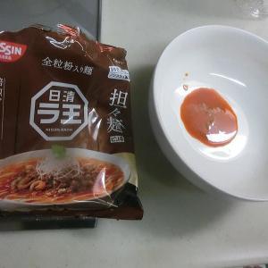 アレンジ家御飯 @ 『日清ラ王 担々麺(ピリ辛)』を? ⇨ 「トマトジュース」だけで作る!