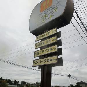 ひっさびさ『ワンフレーズ レガート』さんでランチ600円(内税) @ 茨城県水戸市河和田