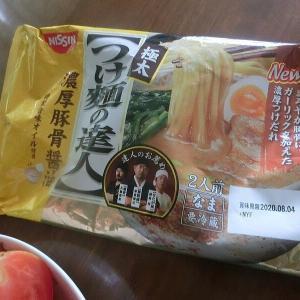 家御飯 @ 『つけ麺の達人』濃厚豚骨醤油 トッピングに??夏らしく?