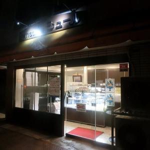 超〜久々っっ⇨元祖「アーモンドケーキ」の『シュール洋菓子店』さんへ @ 茨城県水戸市