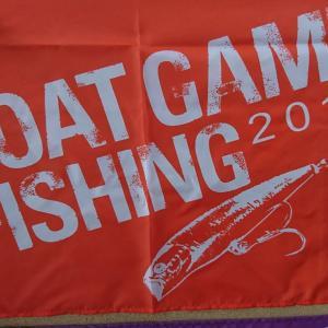 明日のボートゲームフィッシング
