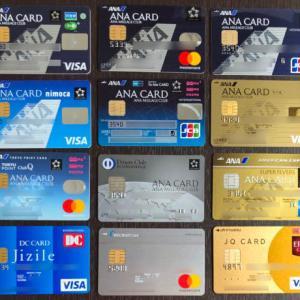 ANAマイルが最強に貯まるクレジットカード 2019!専門家のおすすめを厳選