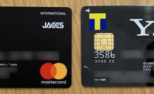 REXカードとヤフーカードの違いを比較!どっちがいいか解説!2019