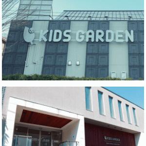 上場!Kids Smile Holdings(7084)のIPOの初値予想