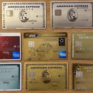 アメックスの最強カードを8枚の保有経験者が厳選!2020年最新